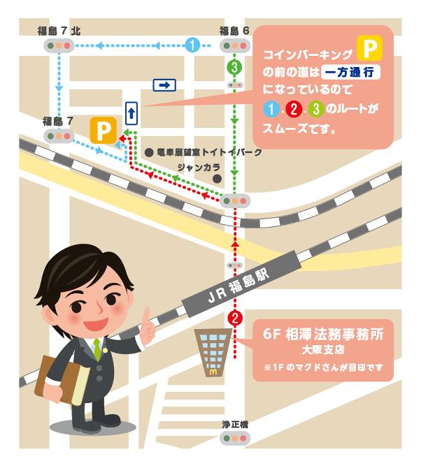 大阪支店駐車場