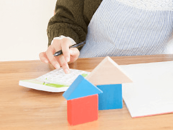 (現在の)住宅ローンへの影響