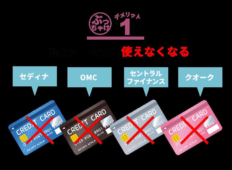 影響あるカード