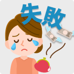 過払い金体験談Vol.16