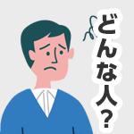 過払い金体験談Vol.20