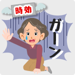 過払い金体験談Vol.21
