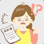 過払い金体験談Vol.5